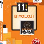 9_biy_sb(1)
